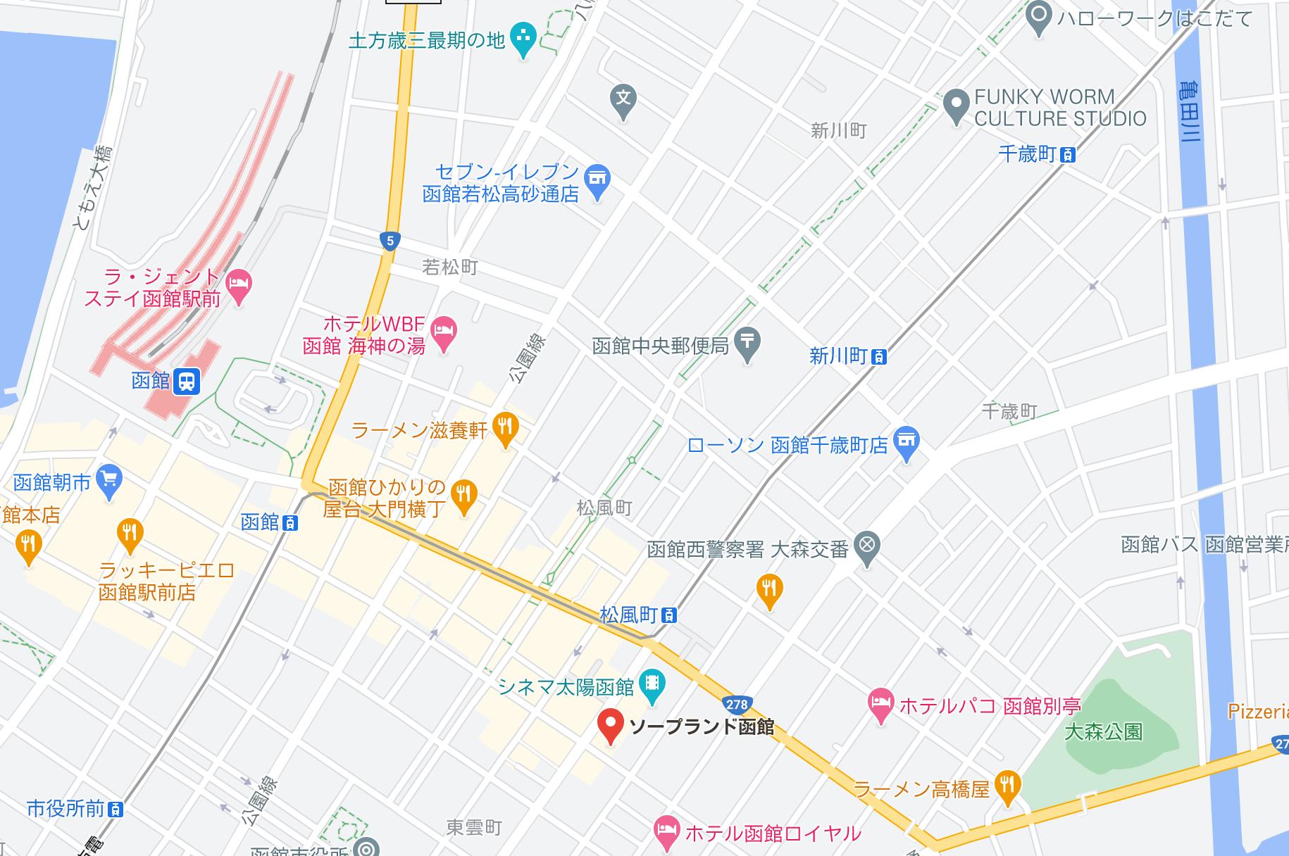 函館 風俗