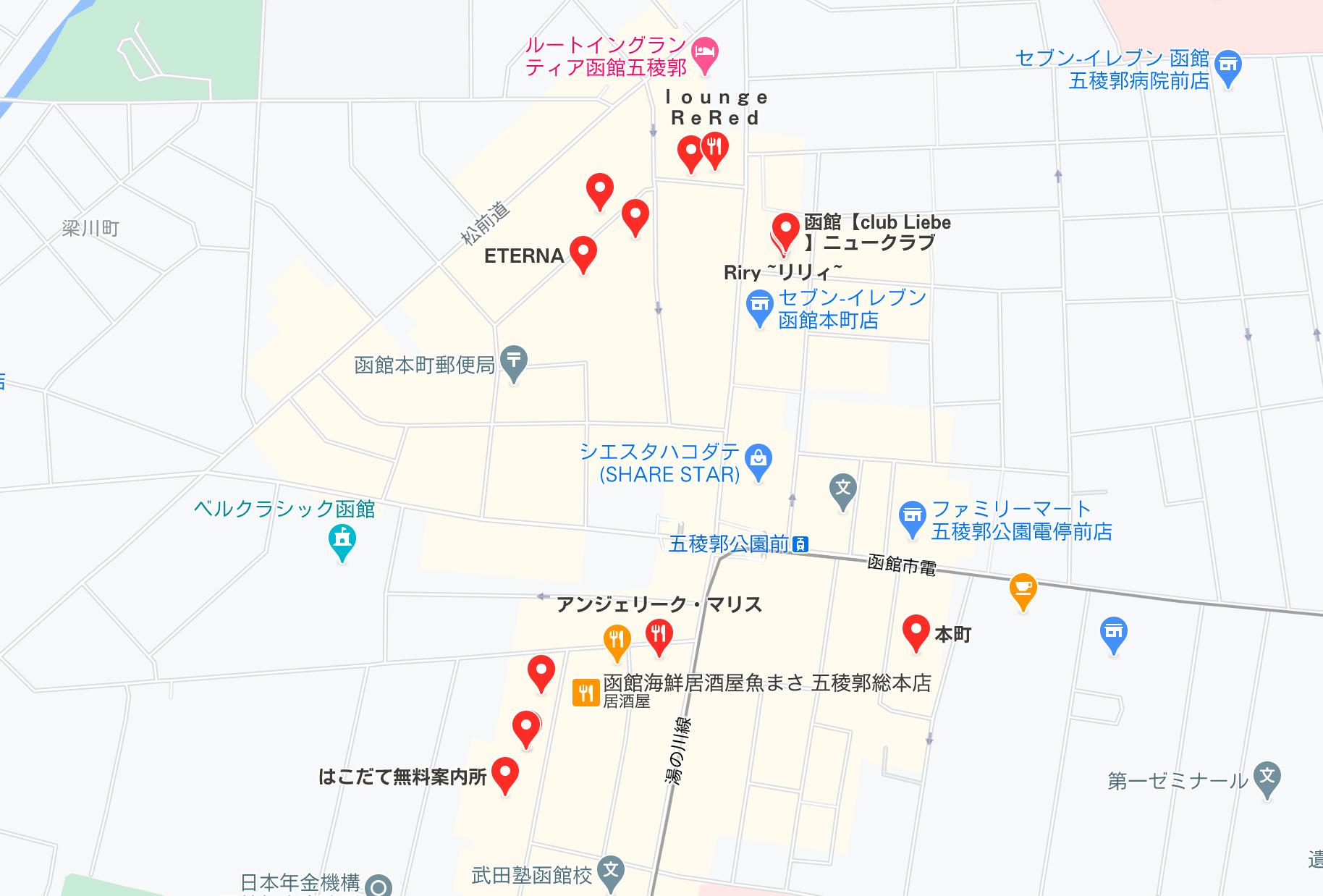 函館 ニュークラ