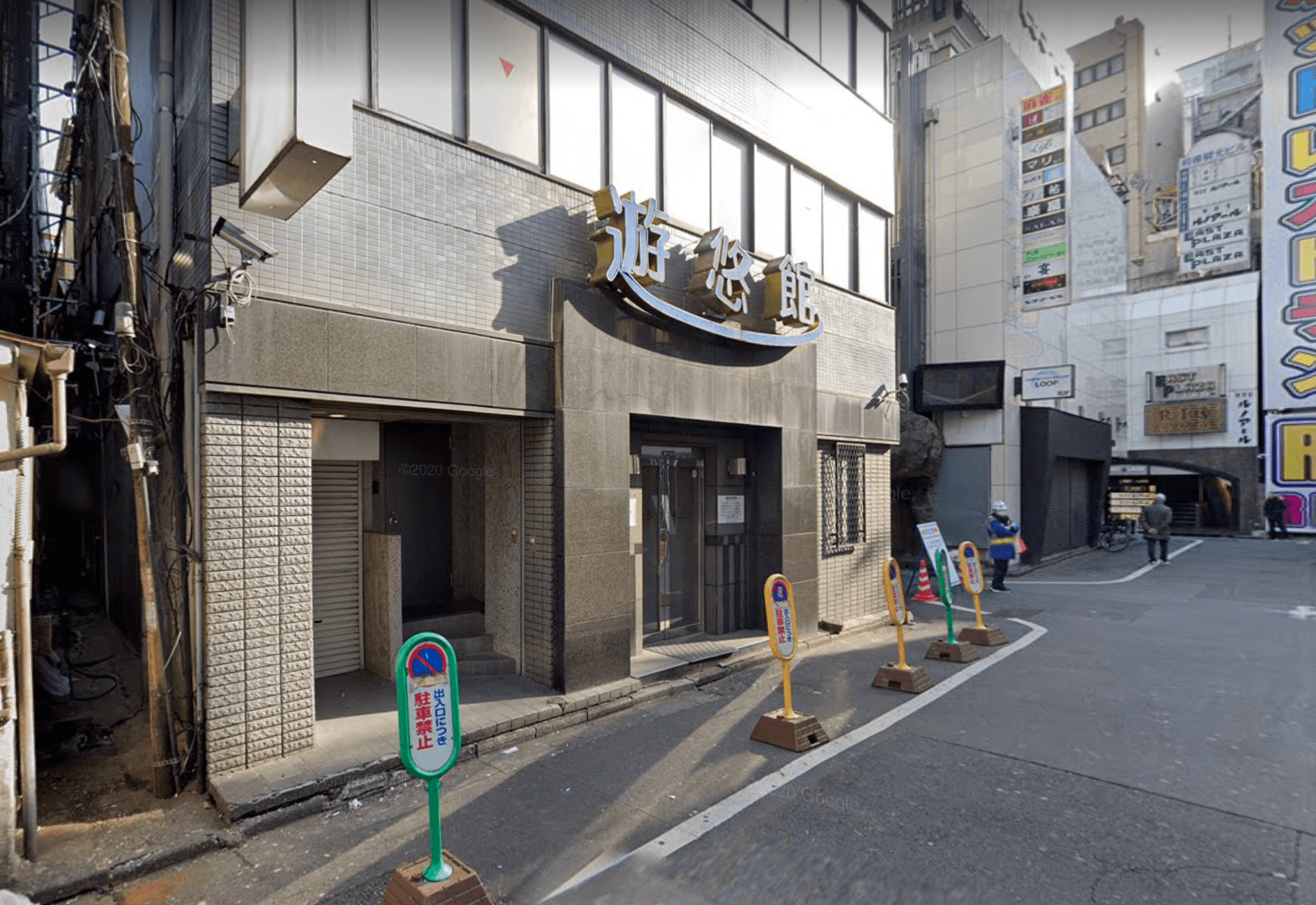 新宿 ハプバー
