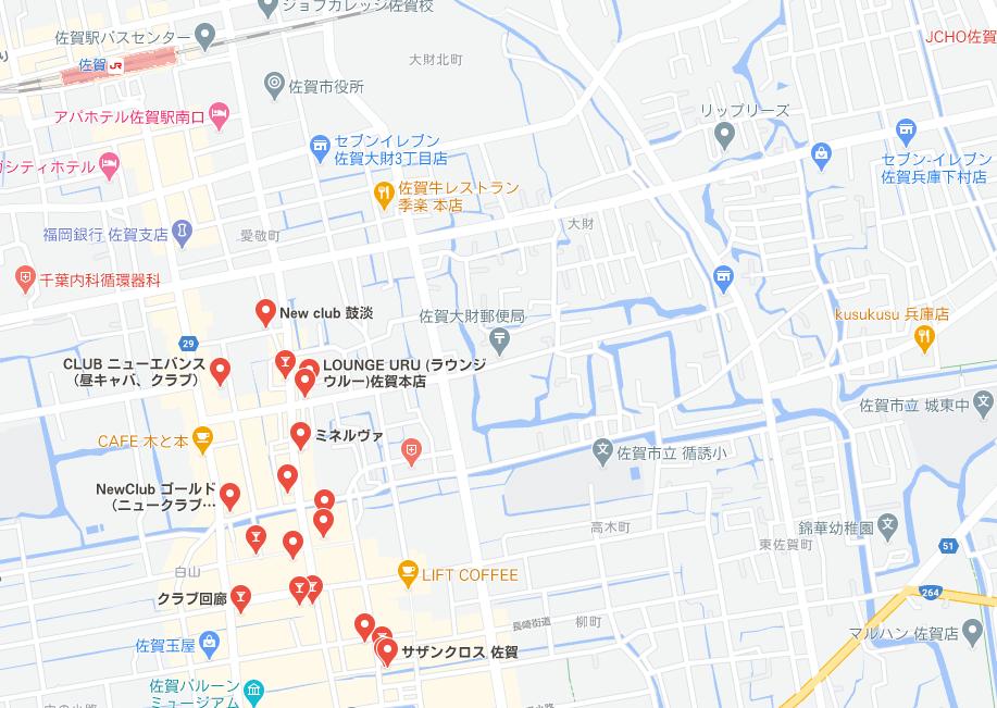 佐賀市 キャバクラ