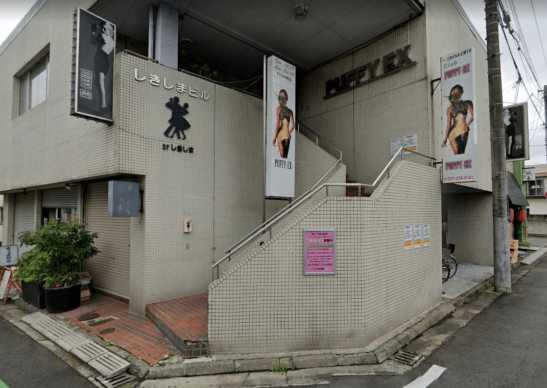 前橋 ピンサロ