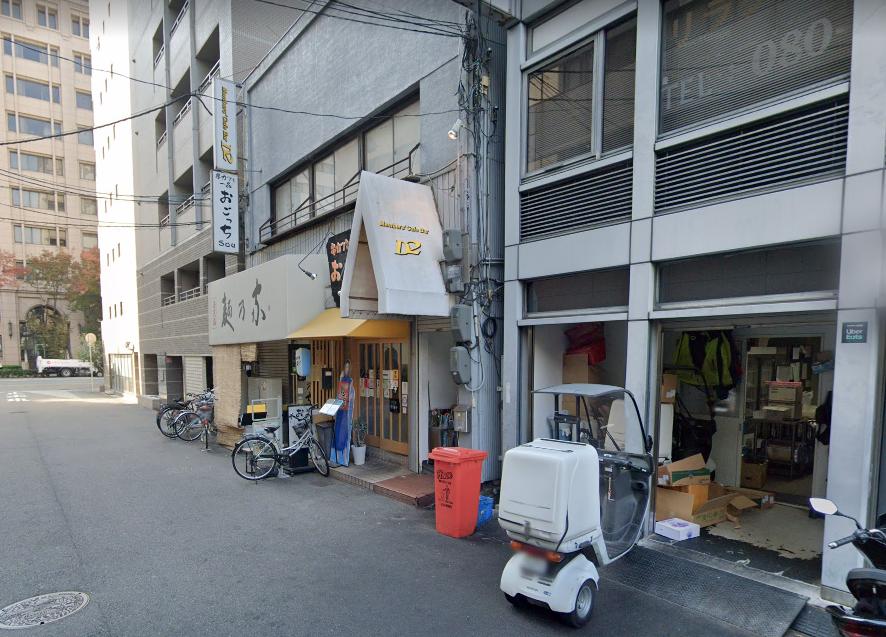 大阪 ハプバー