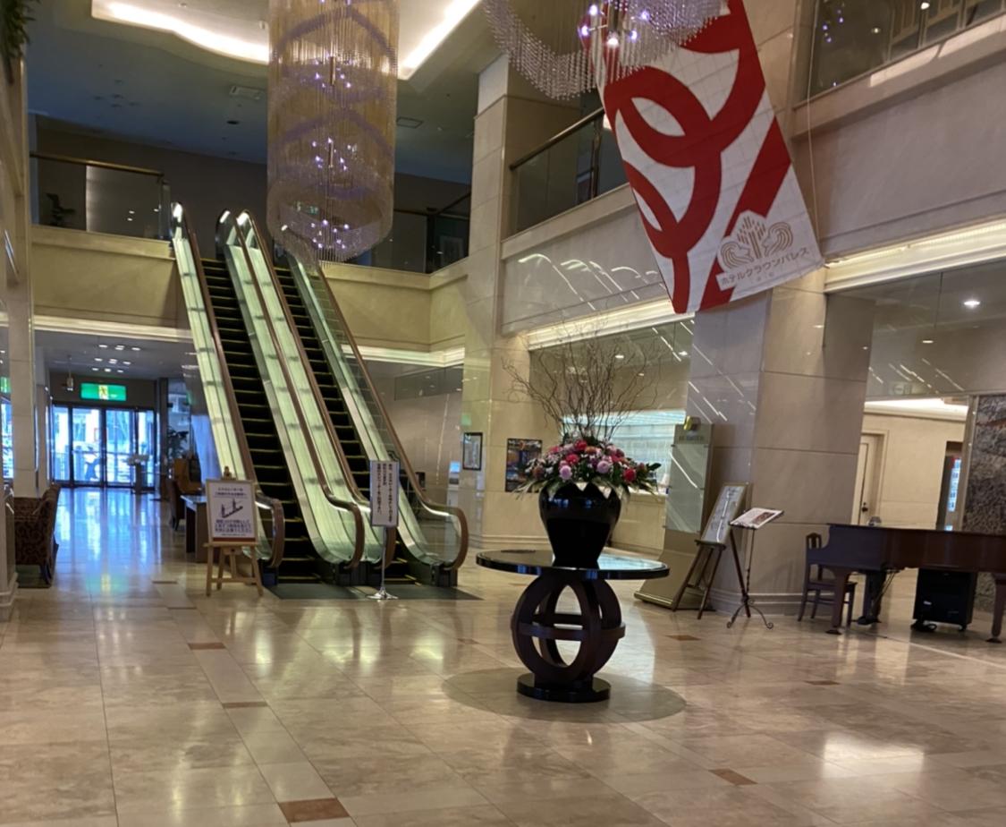 浜松 ホテル